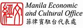 FoodPHILIPPINES at 27th Food Taipei | 21-24 June 2017 | N0914 - N1023, Taipei Nangang Exhibition Center, Hall 1